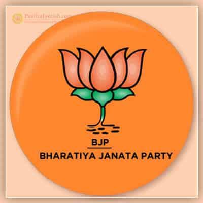 India-BJP